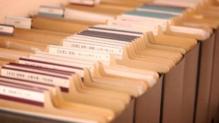 ホームファイリング バーチカルファイリング 家庭の書類整理