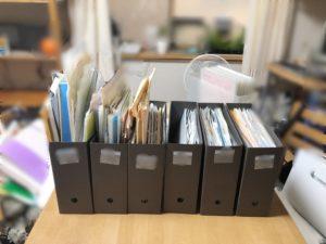 書類整理 バーチカルファイリング ホームファイリング