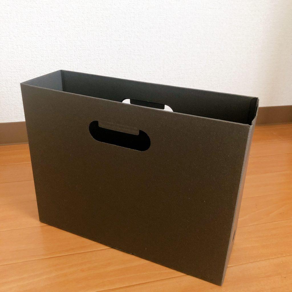 無印良品 ダンボール ファイルボックス