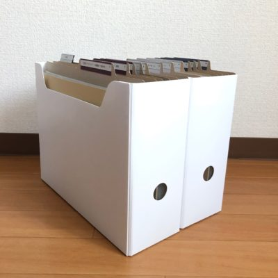 タノシー ファイルボックス