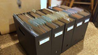 ホームファイリング バーチカルファイリング 書類整理