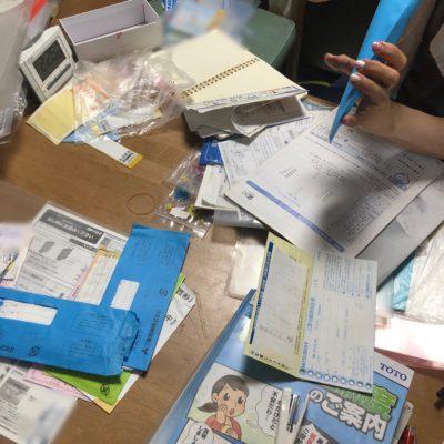 書類整理サポート ホームファイリング 家庭の書類