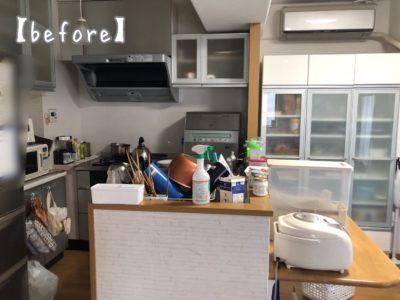 キッチン キッチン収納 お片付けサポート