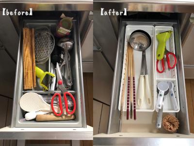 キッチン収納 引き出し サポート実例