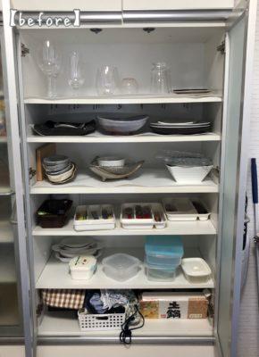 食器棚 お片付けサポート実例 食器棚収納