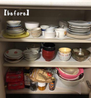 食器棚収納 キッチン