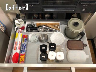 キッチン収納 コンロ下 ビフォーアフター