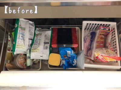 キッチン収納 シンク下 食品ストック