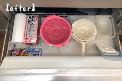 キッチン収納 シンク下 調理器具