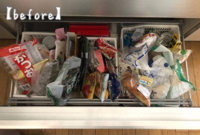食品ストック キッチン収納