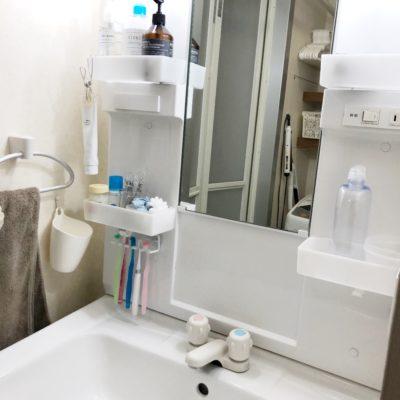 洗面収納 洗面所