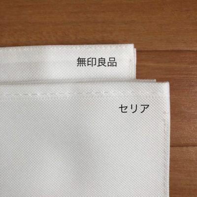 不織布仕切ケース 無印良品