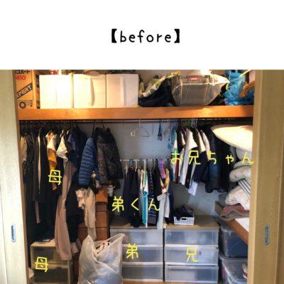 クローゼット収納 衣類整理 ウオークイン