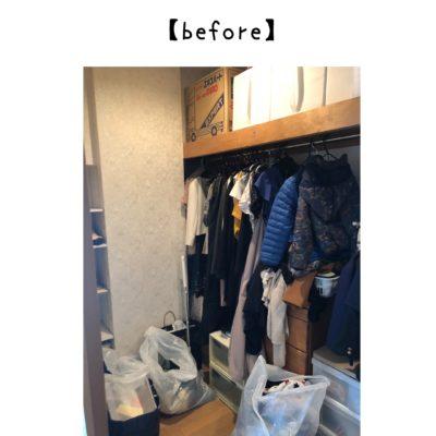 クローゼット収納 衣類の整理 収納方法