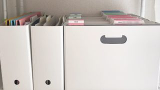 無印良品 ファイルボックス 書類収納