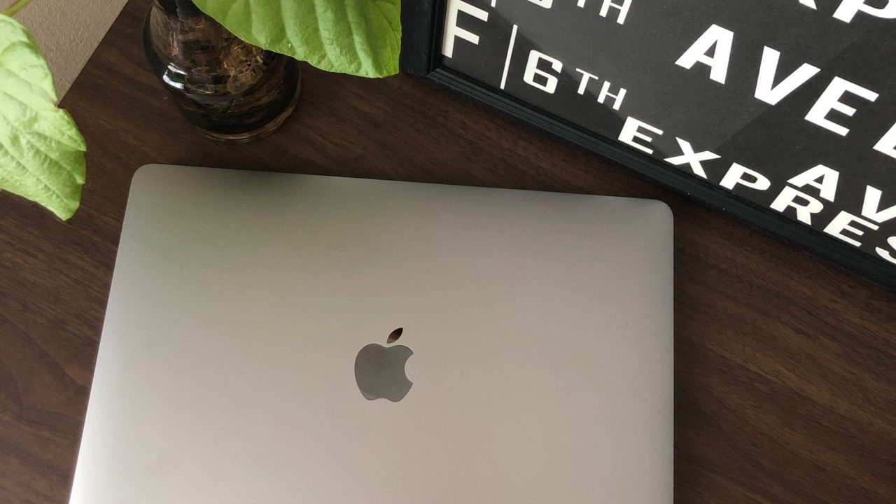 MacBook Pro買いました
