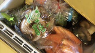 食品ロス フードロス 冷蔵庫整理