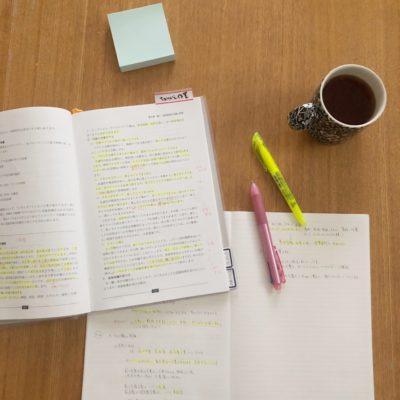 ファイリングデザイナー 勉強法