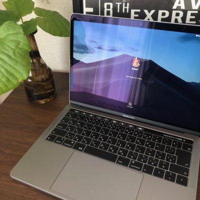 MacBook Pro買いました 使い心地