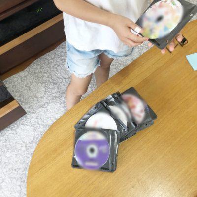 子供 DVDの見直し