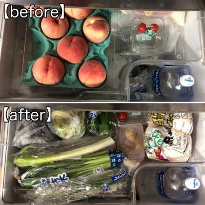野菜室 浅い引き出し 収納