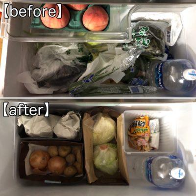 冷蔵庫 深い引き出し 収納