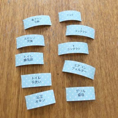 LR30 テプラ マスキングテープ