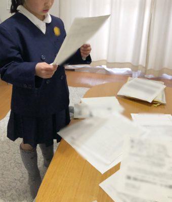 小学校のプリント整理