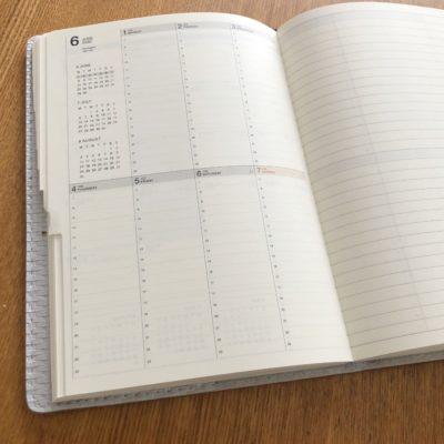ラコニック 手帳レフィル