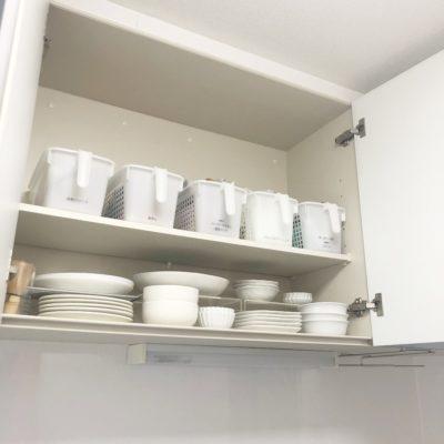 キッチン 吊り戸棚収納