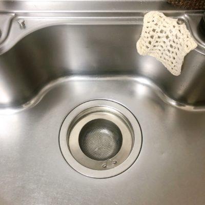 排水溝ゴミ受け