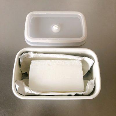 無印良品 ホーロー保存容器