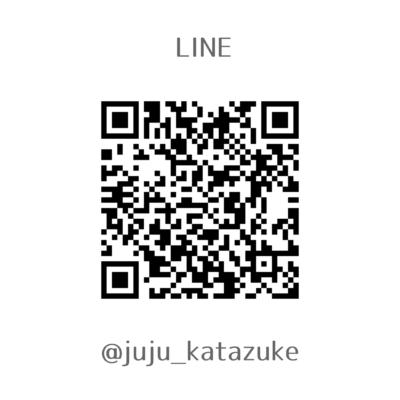 LINE QRコード お友だち追加