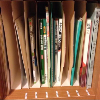 中学生 教科書収納