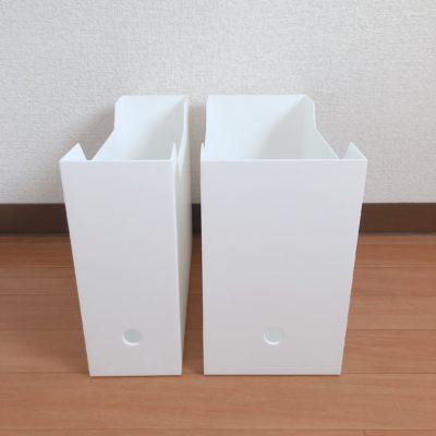 ニトリ ファイルボックス Nオール