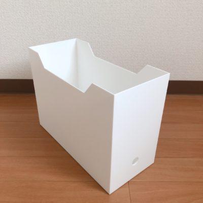 ニトリ ファイルボックス Nオール ワイド