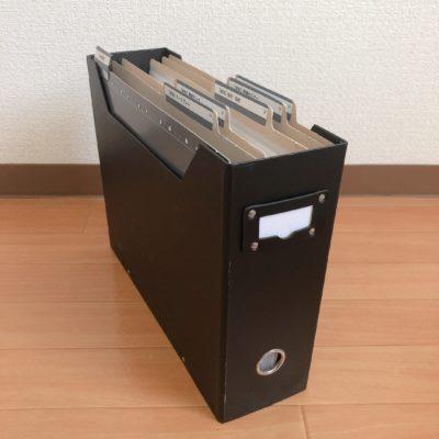A4 ファイルケース エスビー