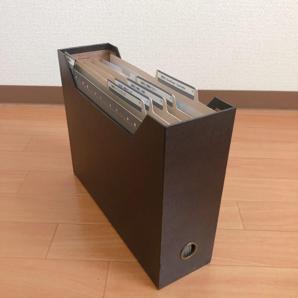 ニトリ ファイルケース ブレッダ
