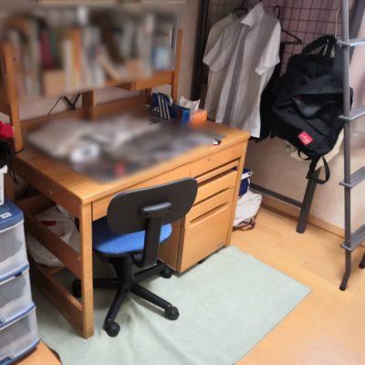 高校生の部屋 お片づけサポート