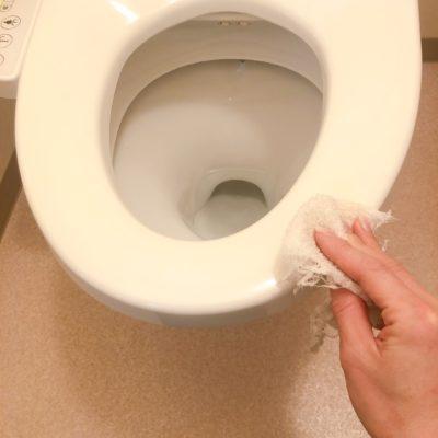 トイレ掃除 ルーティン