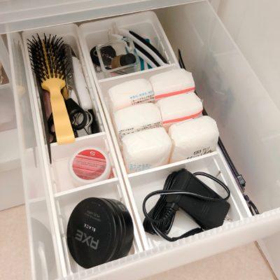 洗面台下収納 無印良品