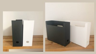 イトーキ ファイルボックス 無印良品との比較