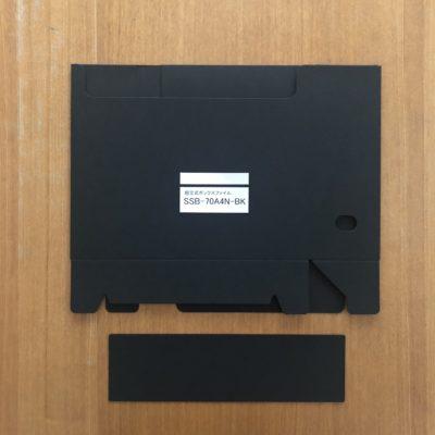 イトーキ ファイルボックス