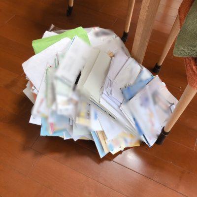 書類整理 断捨離