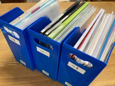 書類整理 バーチカルファイリング