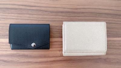 アブラサス 小さい財布 買いました