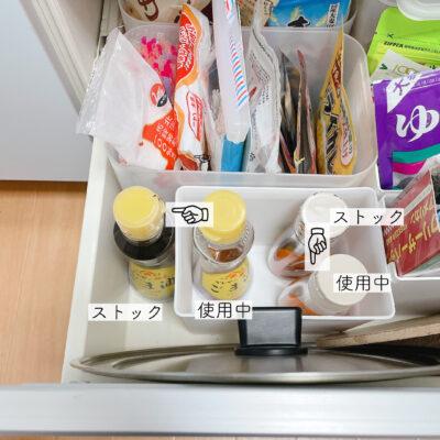 食品ストック管理