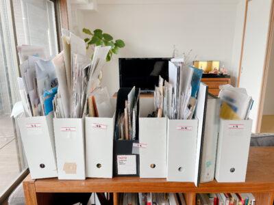 大まかに仕分け 書類整理